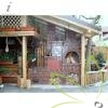 Pension Nico Pardon | accommodation Campulung Muscel