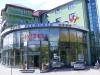 Hotel HOTEL PIEMONTE | accommodation Predeal