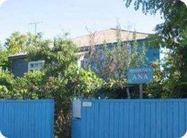 Pension Ana | accommodation Sulina