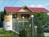Pension Tosca | accommodation Vaslui