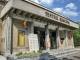 Teatrul Municipal Baia Mare - baia-mare