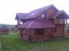 Chalet Miradela Belis - accommodation Belis