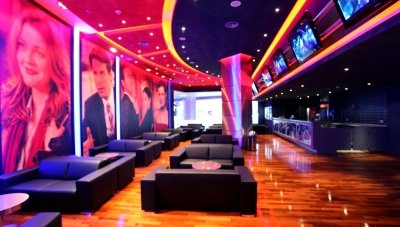 Cinema City Cotroceni VIP Bucuresti