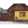 Pension Bujor de Munte - accommodation Cartisoara