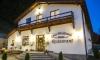 pension Casa Banateana - Accommodation