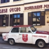 Pensiunea Casa Veche - Cazare Sibiu