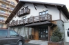 Pension Argesul - accommodation Sinaia