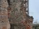 Ruinele cetăţii Ardud - tasnad