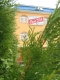 Pensiunea Casa Dia - Cazare Timisoara